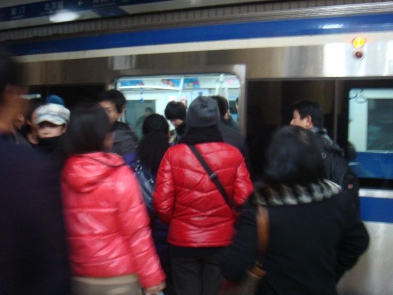 subwaypeakhours