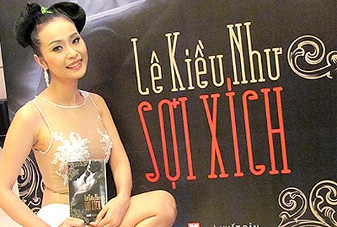 Soi_xich
